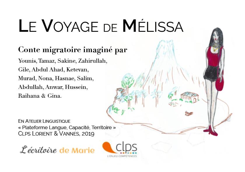 Conte migratoire réalisé en atelier d'écriture animé par l'écritoire de Marie, au CLPS de Lorient, en 2019.